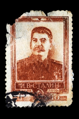 soviet: close up of post stamp with Stalin portrait