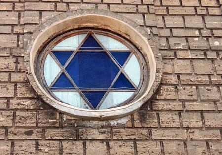 Star of David in window of synagogue, Eupatoria photo