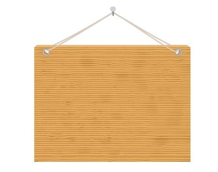 merken: Holz Brett hängen Nagel Vektor-Illustration