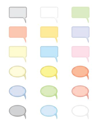 set of empty speech clouds vector illustration Vector