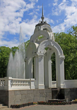 kharkov: The Mirror Stream fountain in Kharkiv, Ukraine Stock Photo