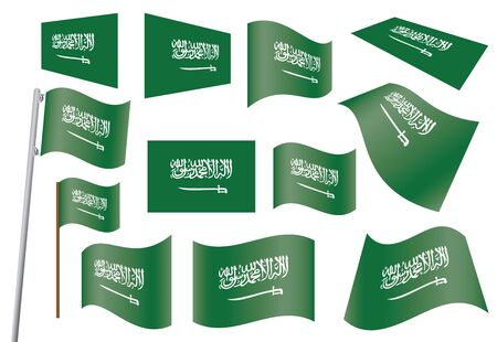 set of flags of Saudi Arabia vector illustration Vector