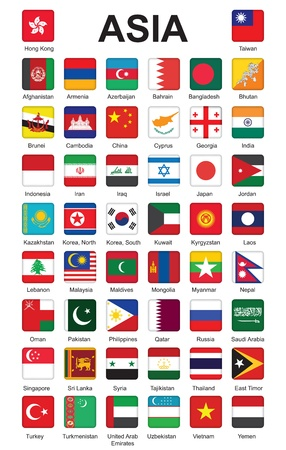 set of push buttons with flags of Asia  illustration