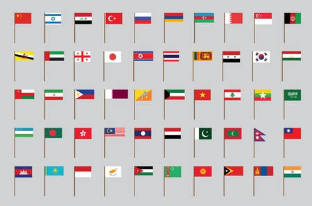 set of flags of Asia  illustration