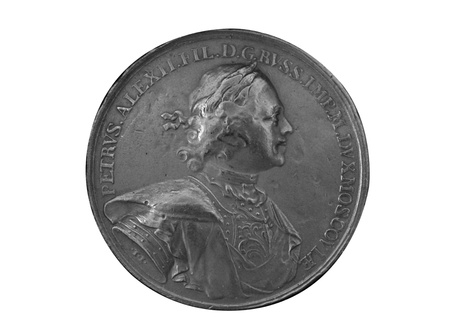peter the great: old russian coin with Peter the Great portrait Stock Photo