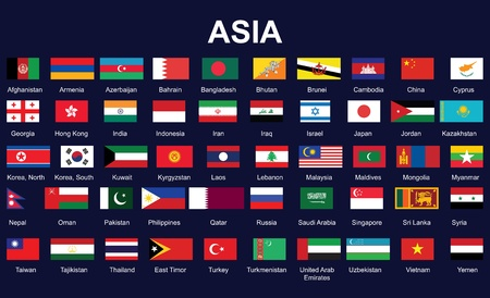 set of accurate flags of Asia  illustration