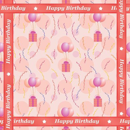 seamless Happy Birthday pattern with balloons carrying presents Stock Vector - 18165837