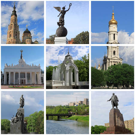collage with landmarks of Kharkiv, Ukraine photo
