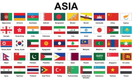afghanistan flag: set of icons with Asian countries flags