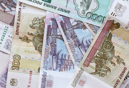 russian federation: close up of Russian Federation banknotes