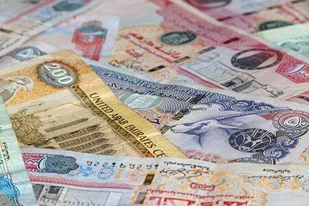 united arab emirates: currency of United Arab Emirates: dirhams