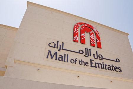 mall of the emirates: DUBAI, UAE - MAY 14, 2016: Mall of the Emirates building in Dubai