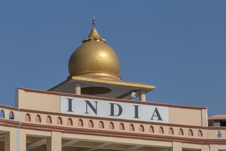 word India on top of tribune  on Indian Pakistan border in Attari Stock Photo