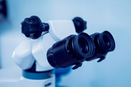 Ophthalmic equipment. Medical laboratory. Modern medical technology