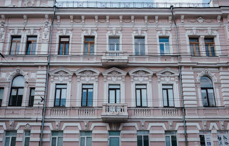 Facade of the historic building. Cental Europe style. Background Standard-Bild