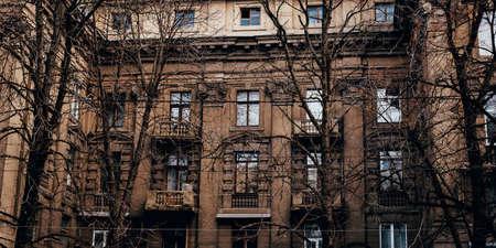 Facade of the historic building. Cental Europe style. Zdjęcie Seryjne