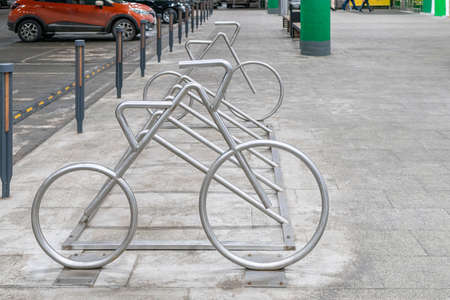 Bicycle Parking is available close up as background