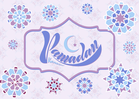 Vector illustration of handwritten text, inscription Ramadan Kareem banner, postcard with Islamic geometric patterns, moon, star, lantern frame.