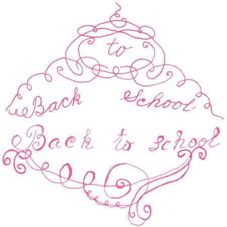 drown: Volver a la escuela. Mensaje de la mano se ahoga Vectores