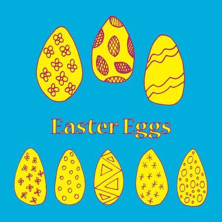 honeysuckle: Easter holiday design elements - hand drawn eggs Illustration