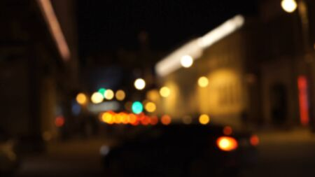 vj: Defocused night traffic lights, blurred abstract background