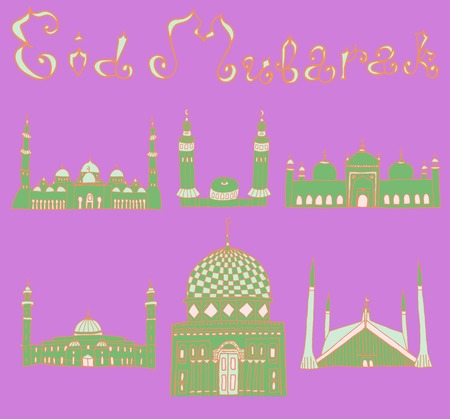iftar: set of Colorful drawings of mosques with text.  Illustration