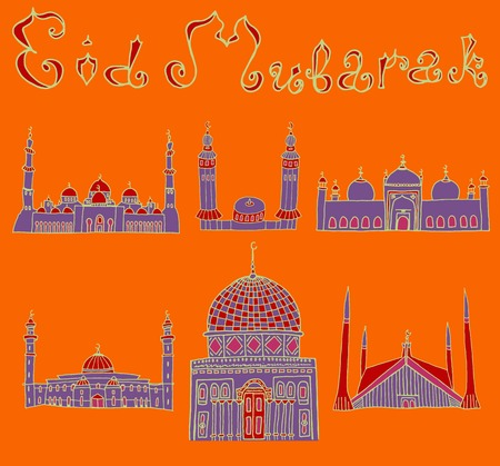 namaaz: set of Colorful drawings of mosques with text