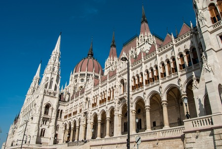 hungarian: Hungarian Parliament in Budapest