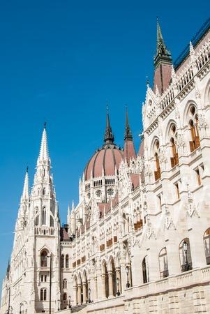 obuda: Hungarian Parliament in Budapest