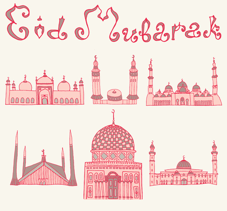 iftar: set of Colorful drawings of mosques with text. Hand drawn images of islamic worship places for holiday design. Doodles of different mosques with holiday lettering. Illustration