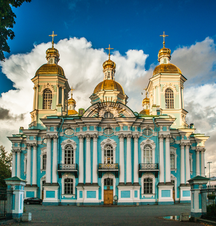 sobor: Saint Nicholas Cathedral, Nikolsky sobor, popularly known as the Sailors Chruch in Saint Petersburg, Russia at twilight time.