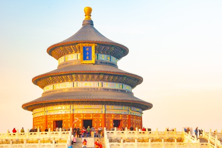 Temple of Heaven Park scenery. The Chinese texts on the building meaning is Prayer hall. The temple is located in Beijing, China. It was built in 1420 AD in the Ming Dynasty. Stock fotó