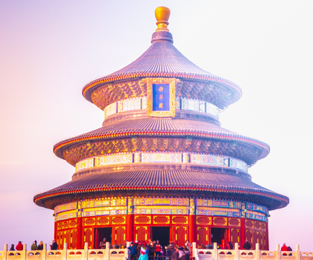 Temple of Heaven Park scenery. The Chinese texts on the building meaning is Prayer hall. The temple is located in Beijing, China. It was built in 1420 AD in the Ming Dynasty.