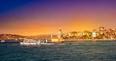 Maiden Tower with a boat and the Old City Silhouette in Istanbul Turkey. Beautiful travel destination in Istanbul. Reklamní fotografie