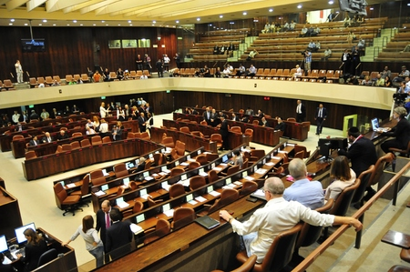 legislator: JERUSALEM, ISRAEL - June 10, 2014. Israeli Parliament Knesset plenary hall during the presidential elections. Reuven Rivlin to be elected as a new president and Shimon Peres to step down. Knesset plenary hall stock photo.