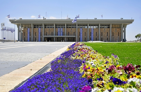 hoc: Knesset, the parliament of Israel. June 10, 2014. Stock photo