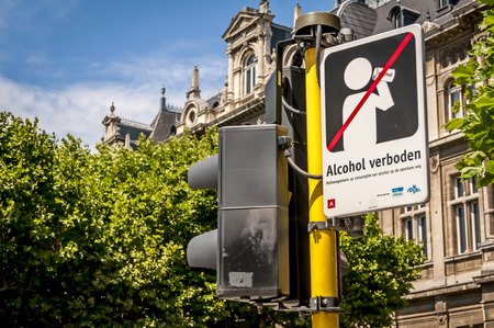 ANTWERP, BELGIUM. July 18, 2017. The street sign in Dutch that says
