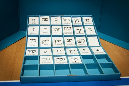 SHOAM, ISRAEL. February 24, 2015. Ballot sheets with names of political parties in the Central Elections Committee main office prior to the parliamentary elections to the twentieth Knesset. The Israel elections concept image. Electoral campaign