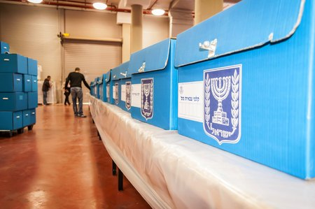 SHOHAM, ISRAEL. February 24, 2015. Blue ballot boxes for the IDF inside the Central Elections Committee main office prior to the parliamentary elections to the twentieth Knesset. The Israeli Central Elections Committee concept image.
