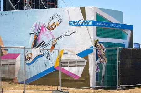 TEL AVIV, ISRAEL. May 11, 2019. Backstage preparations to the international Eurovision song contest in the Eurovision village in the central Tel Aviv. Eurovision 2019 concept, Dare to dream.