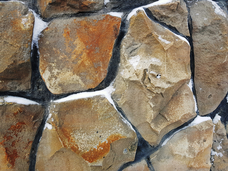 Very beautiful stone texture from natural stones