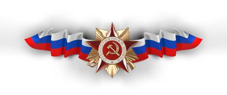 may 9: Holiday - may 9, Victory Day. Order of the Patriotic war of Russian flags on top, with a shadow on a white background