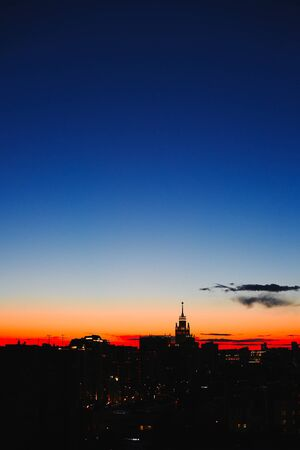 Night sunset in Moscow, beautiful sky