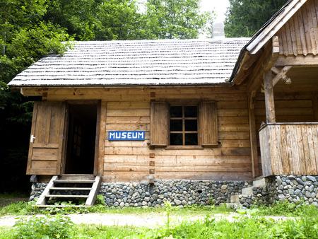 rustic: rustic museum