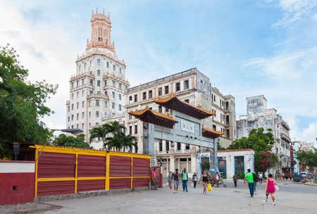 Havana, Cuba-October 07, 2016. Entrance gates to Chinatown, located next to Capitolio at old part historical centre of Old Havana city capital of Cuba.
