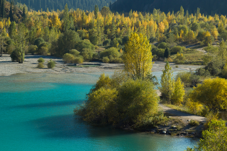 Shot of Kazakhstan mountain Lake, Esik city, Autumn Archivio Fotografico - 115558817