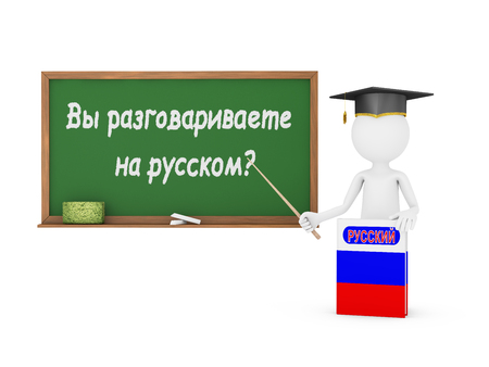 Man, Russian book with a flag and a chalk board on which is written - Do you speak Russian? photo