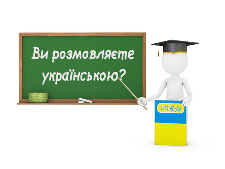 Man, Ukrainian book and chalk board on which is written - Do you speak Ukrainian? photo