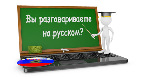 russian hat: Laptop with chalk board instead of the screen and the man in the hat Master points to the inscription - Do you speak Russian?