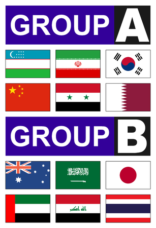qualify: Asian flags that participate in the Cup Football.